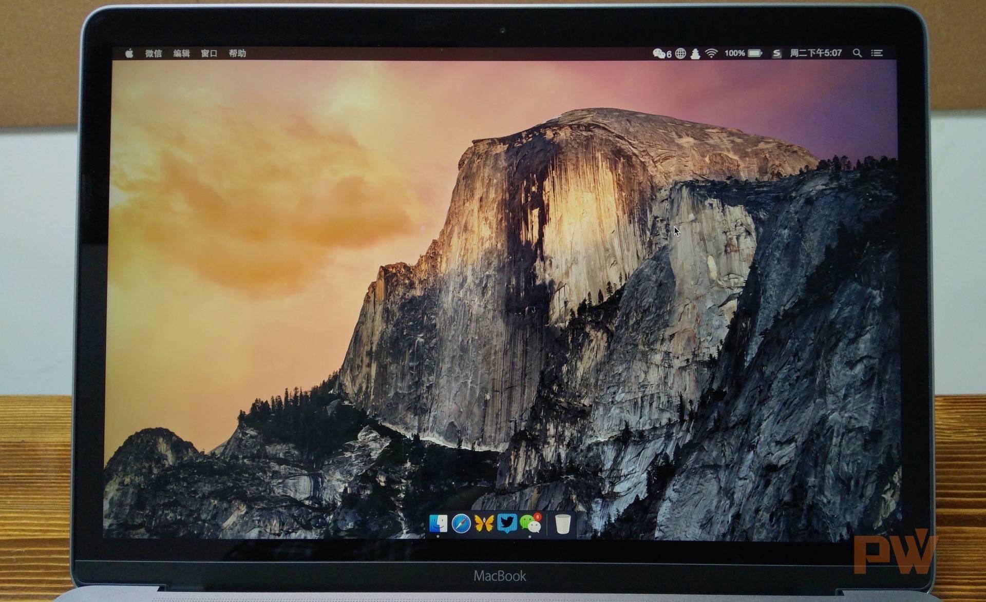 macbook-screen-thin-bezel