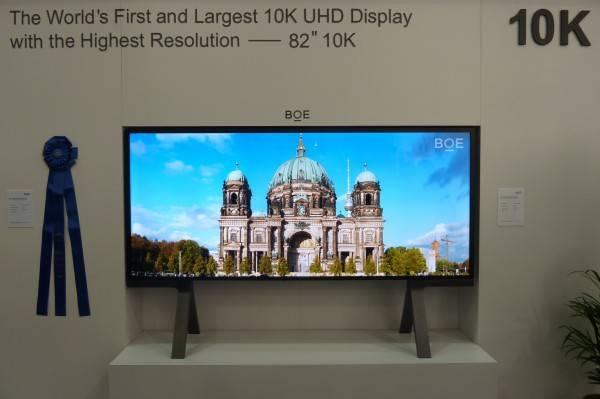 BOE-10k-LCD