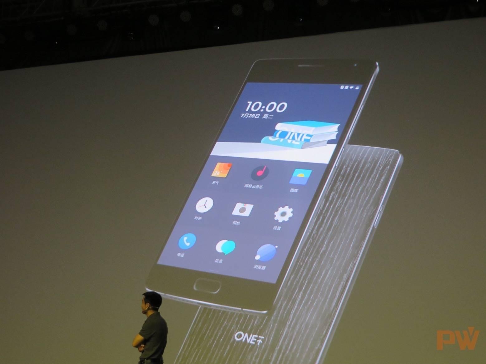 """一加和韩寒旗下的""""一个""""App的合作款手机"""