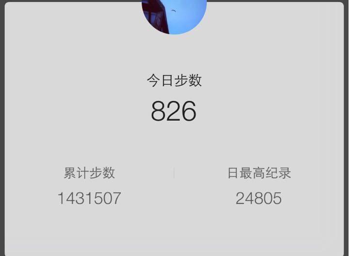 wechat333