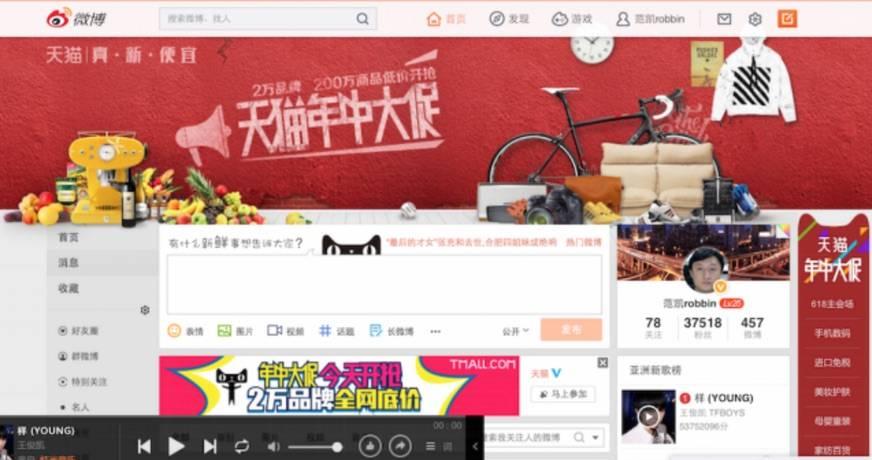 weibo22222