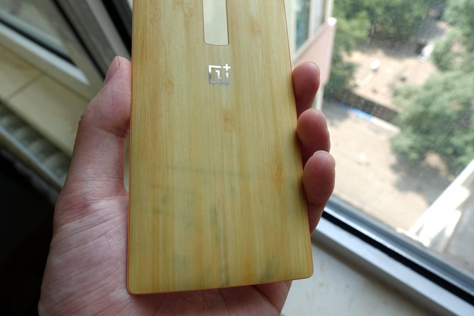 oneplus-bamboo-wash