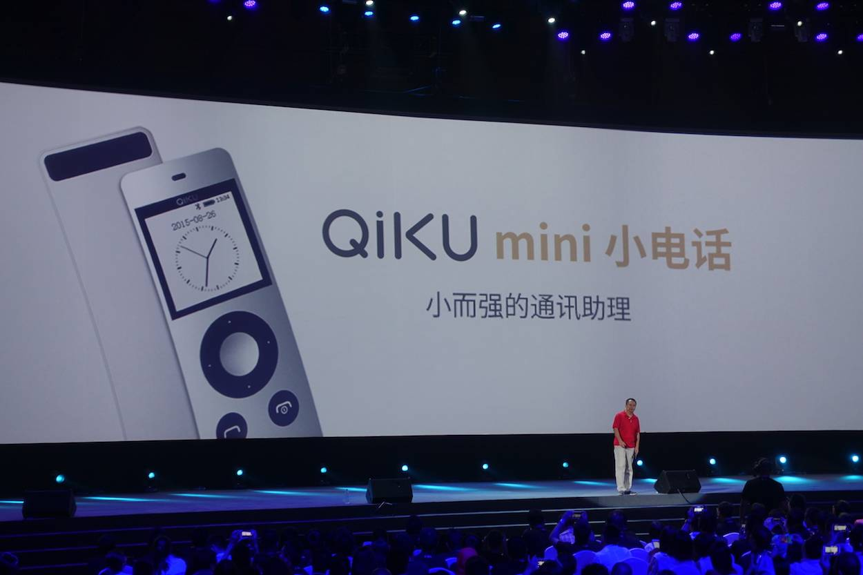 qiku-mini-phone