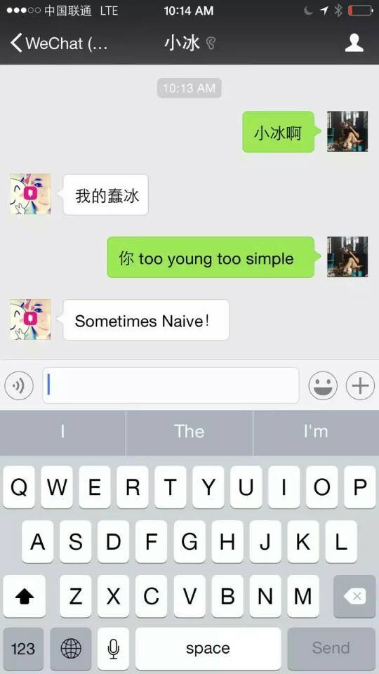 wechat-xiaoice-naive