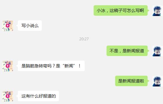 xiaobing01
