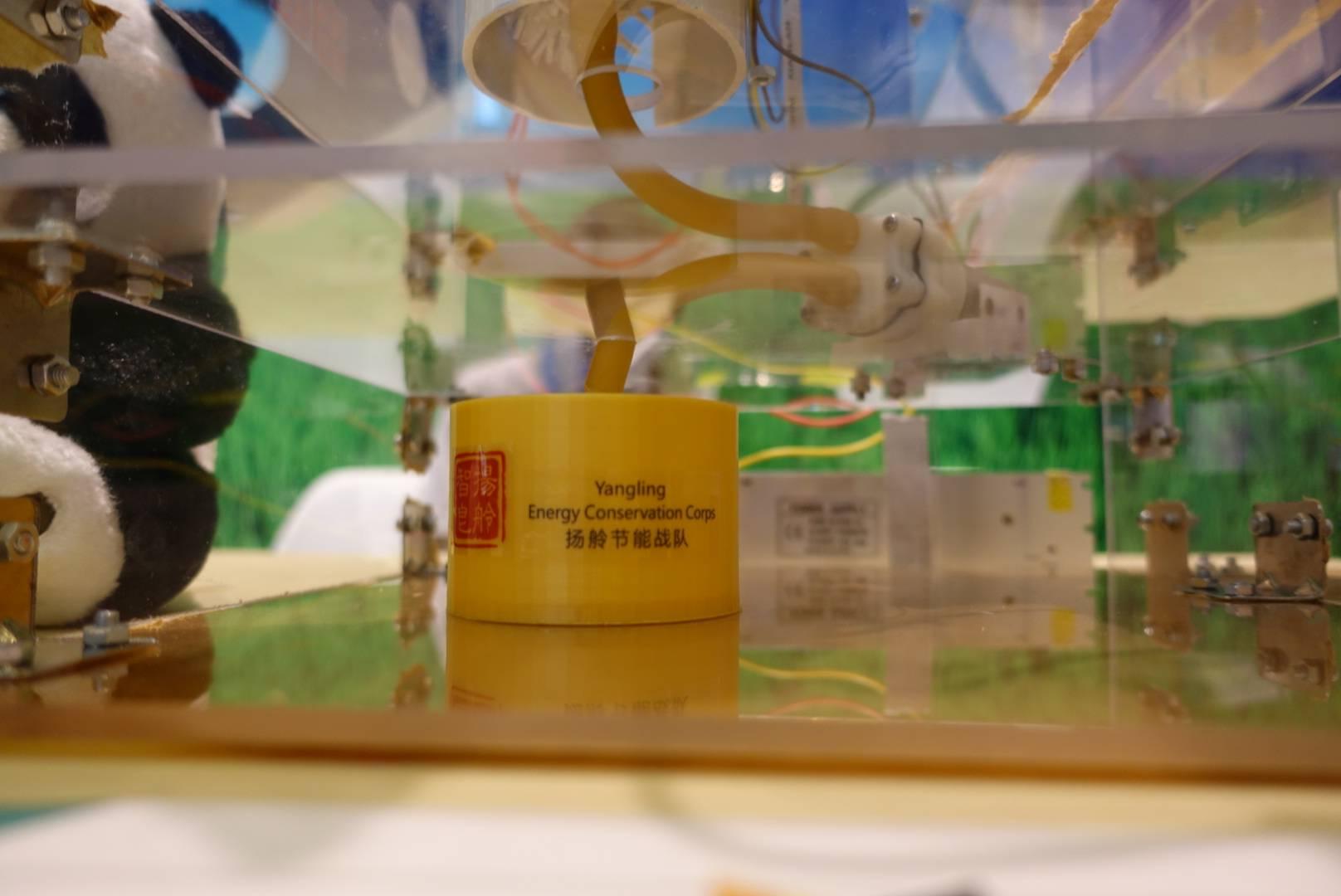 yangling-soap-module