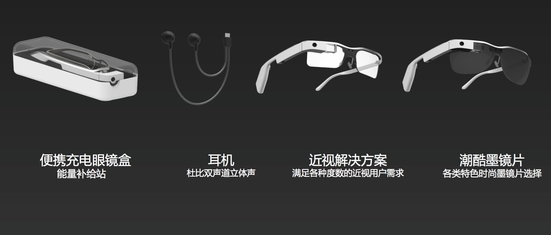 alto-glass-accessories