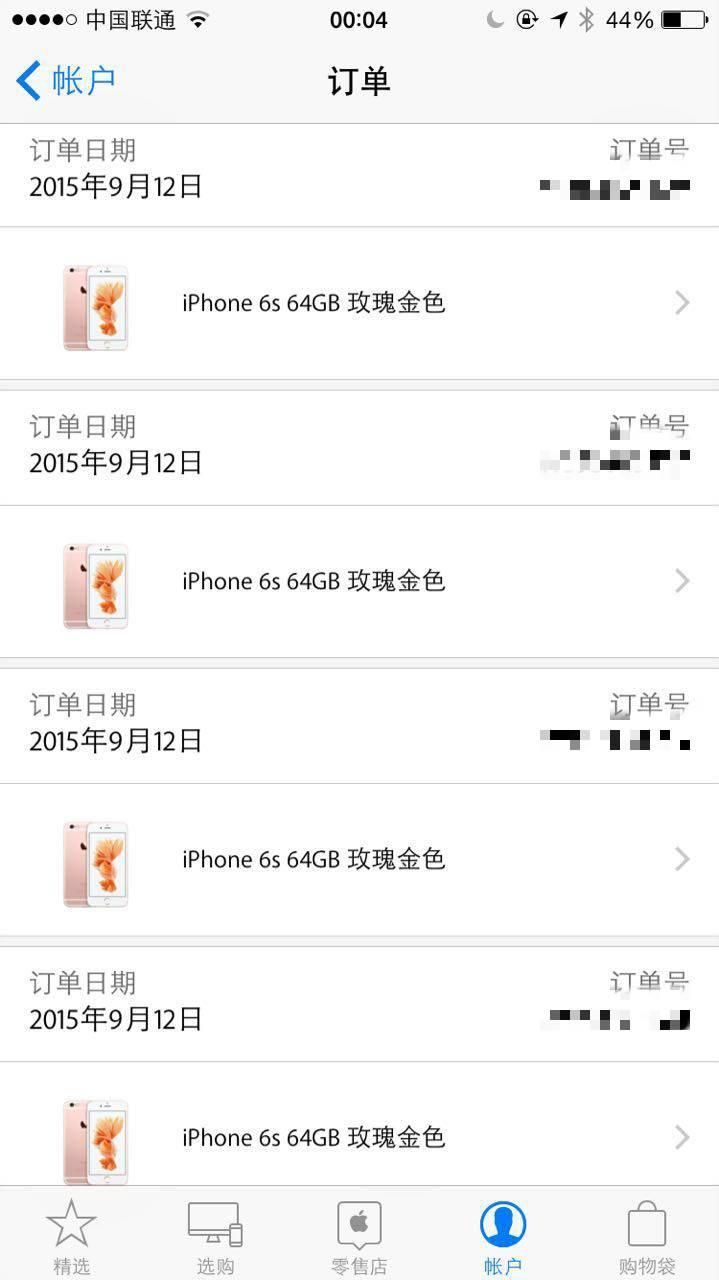 iphone-combo-1