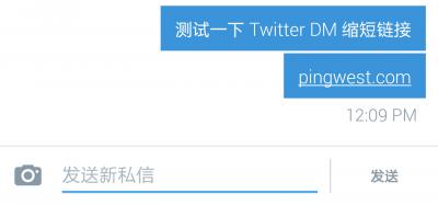 twitter-short-link-1