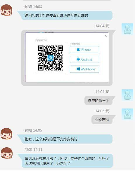 WP-alipay-9-point-2-life-circle-customer-service