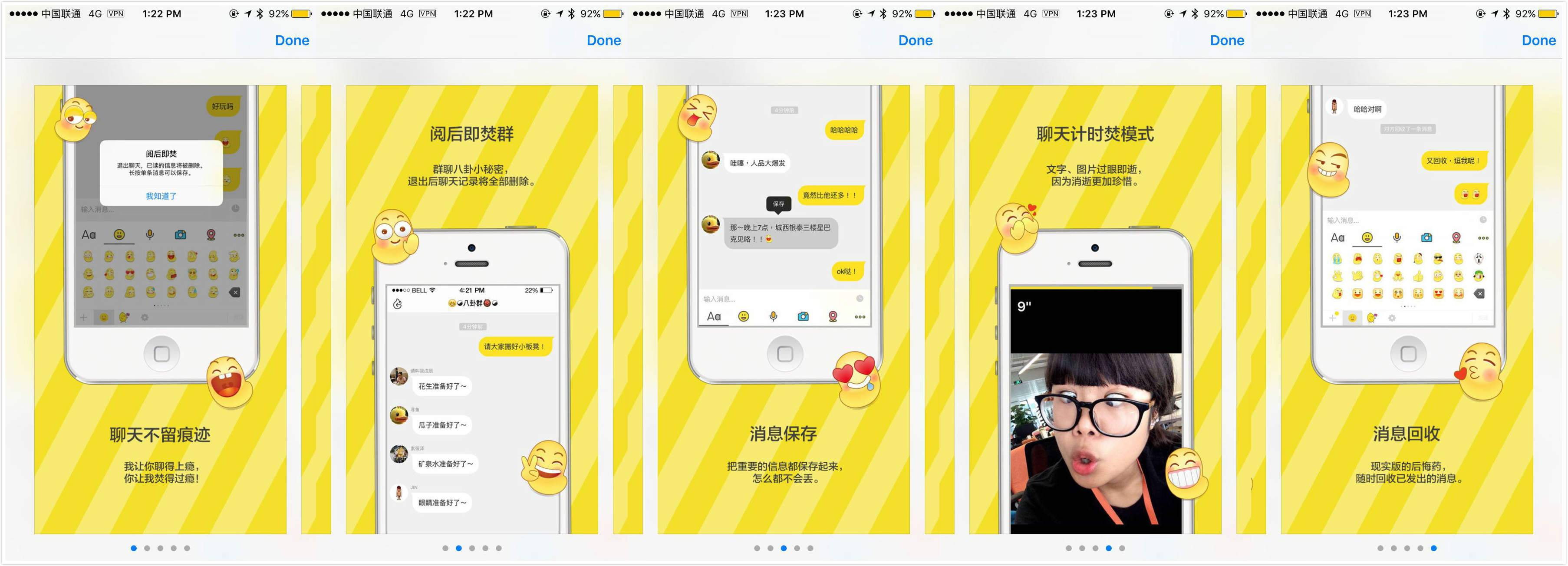 diandianchong-screenshots