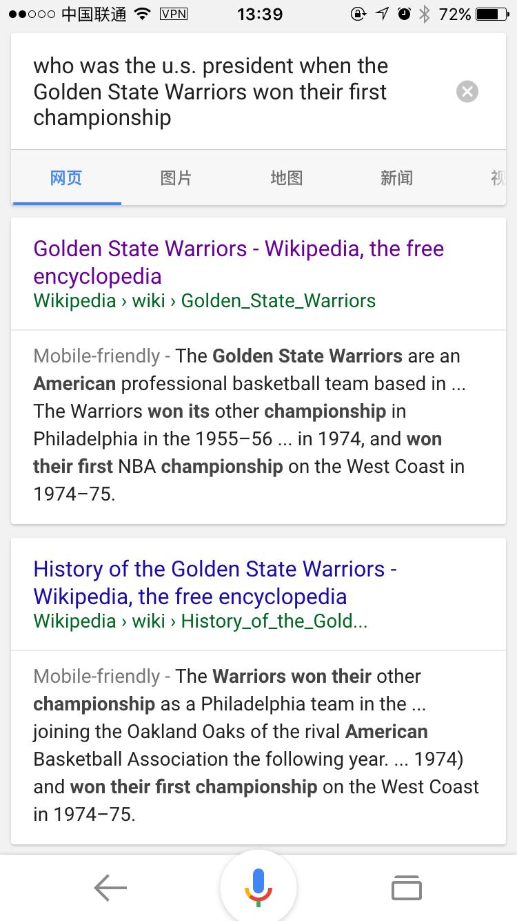 google-app-4