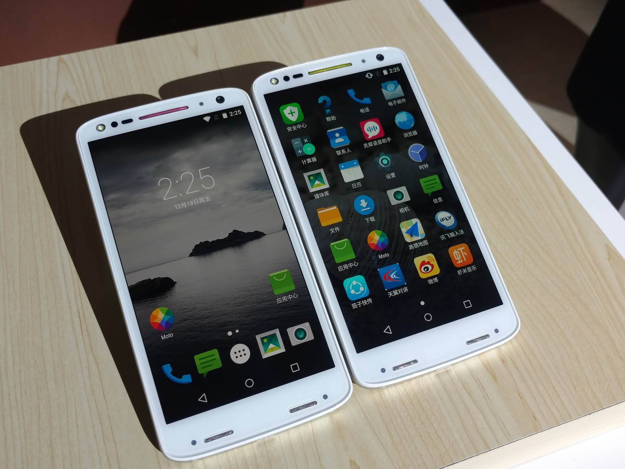 Motorola Moto X Force haoying 4