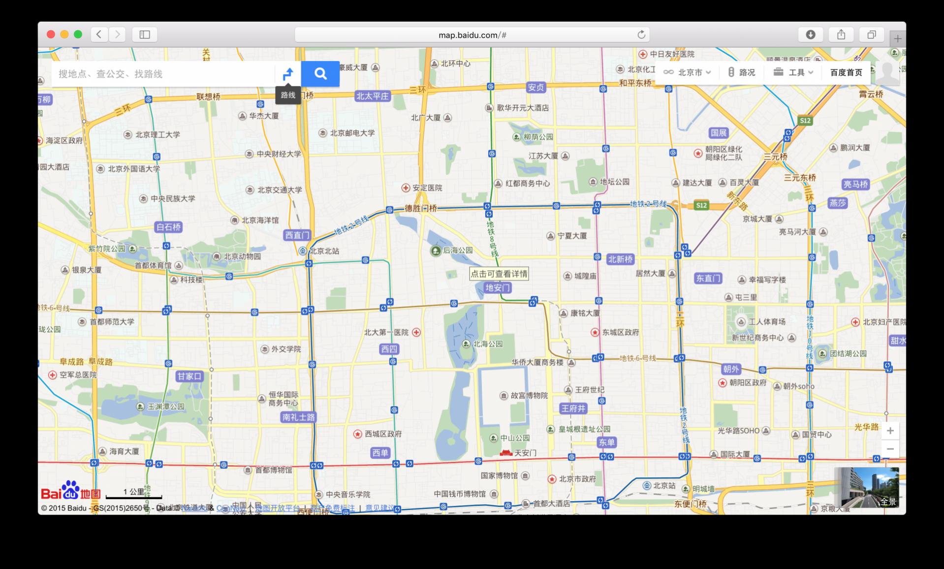 baidu-maps-web
