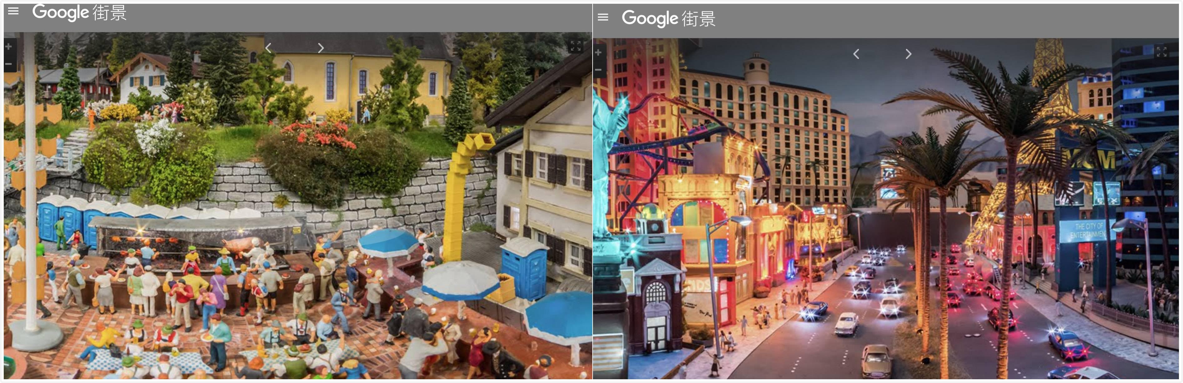 google-streep-view-miniature-1