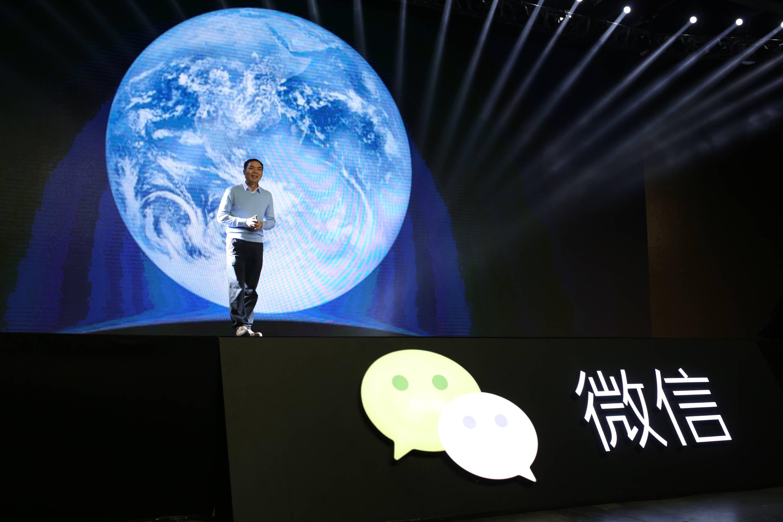 WeChat zhang xiao long
