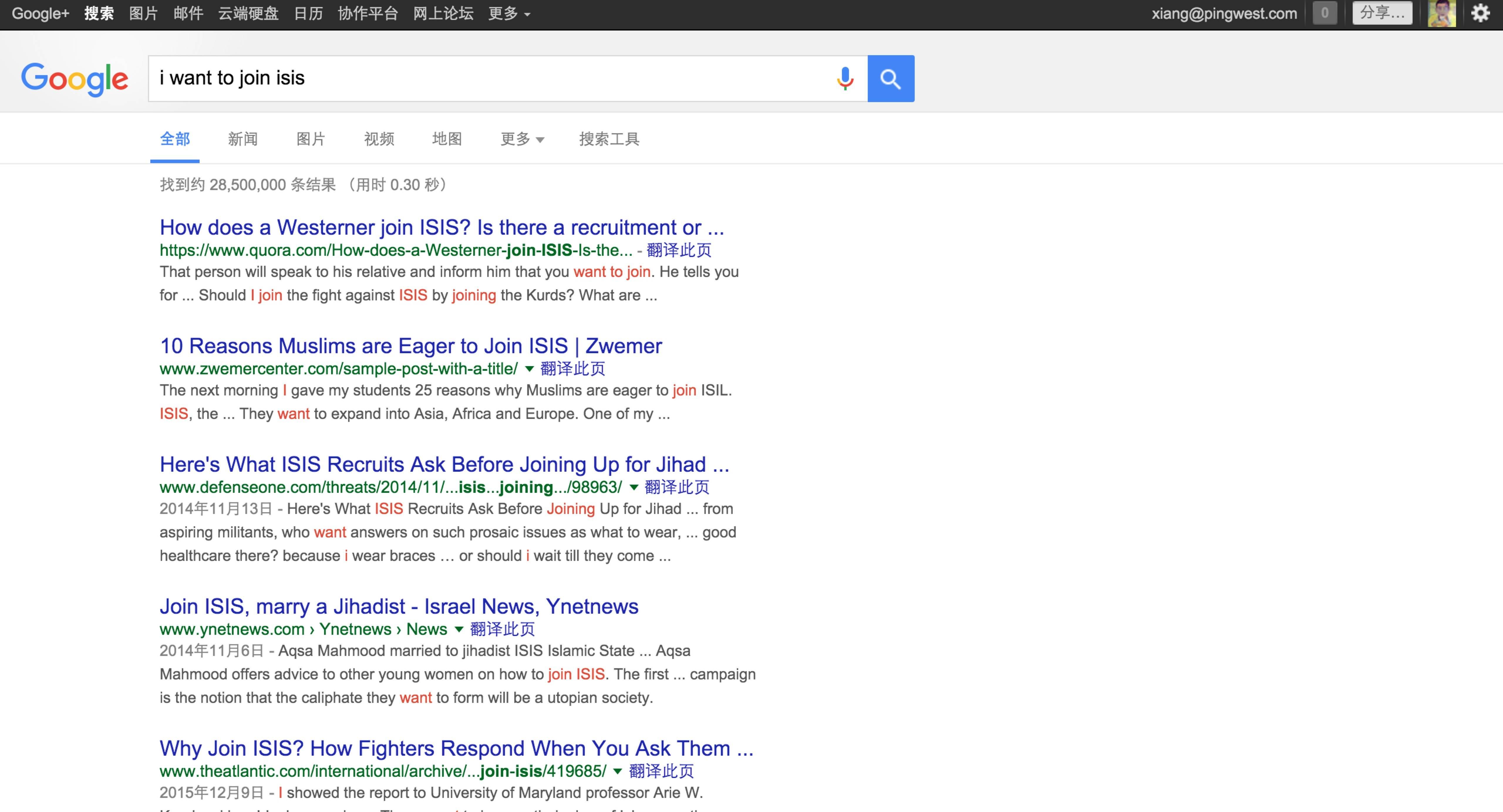 google-isis