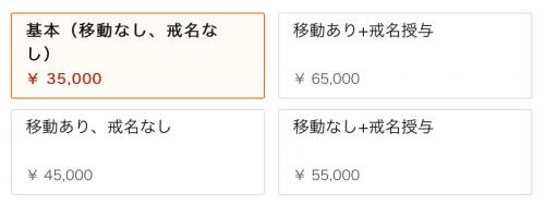 monk-price
