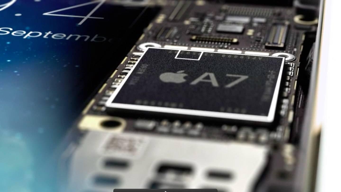 A7 是苹果首个加入了 Secure Enclave 信息保密技术的移动设备新片