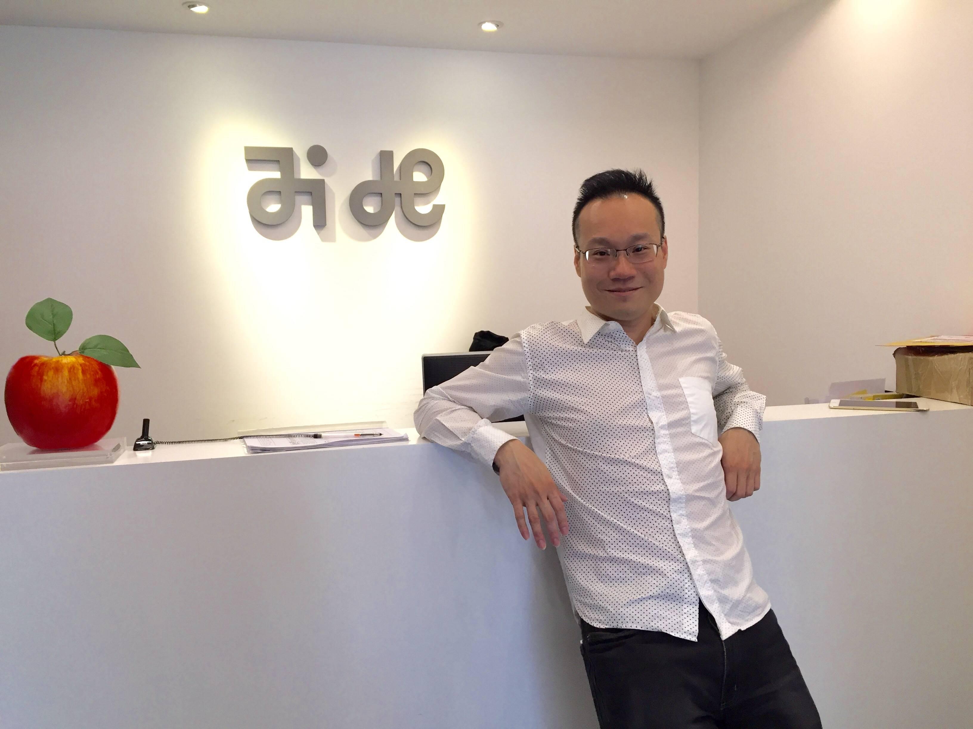 Jide CEO 周哲