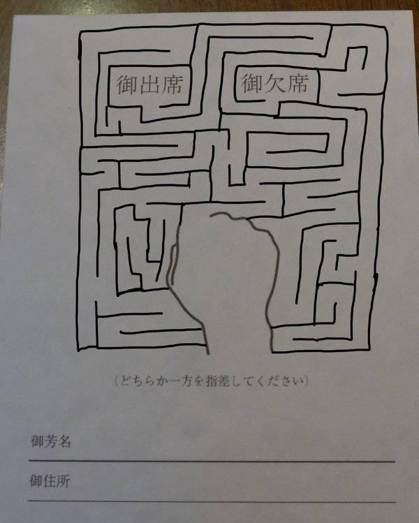 竟然画了个迷宫。这可得仔细研究一下了(いっぽ(煌華) @delicious_time)