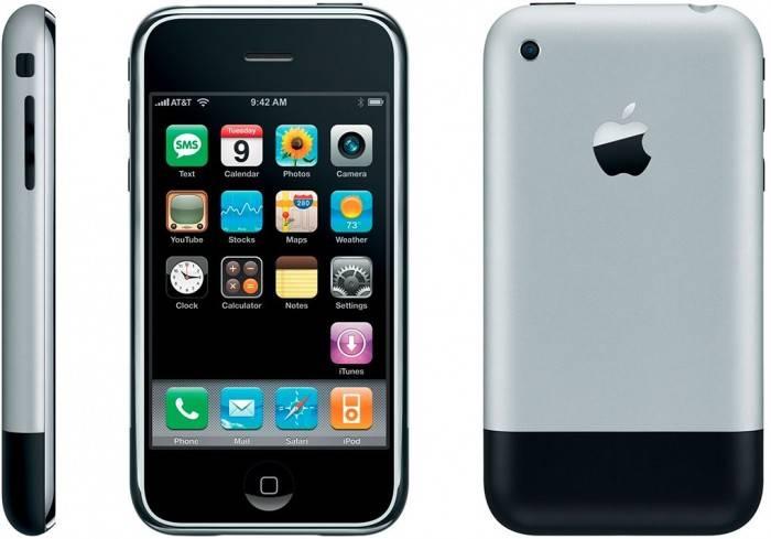 iPhone0