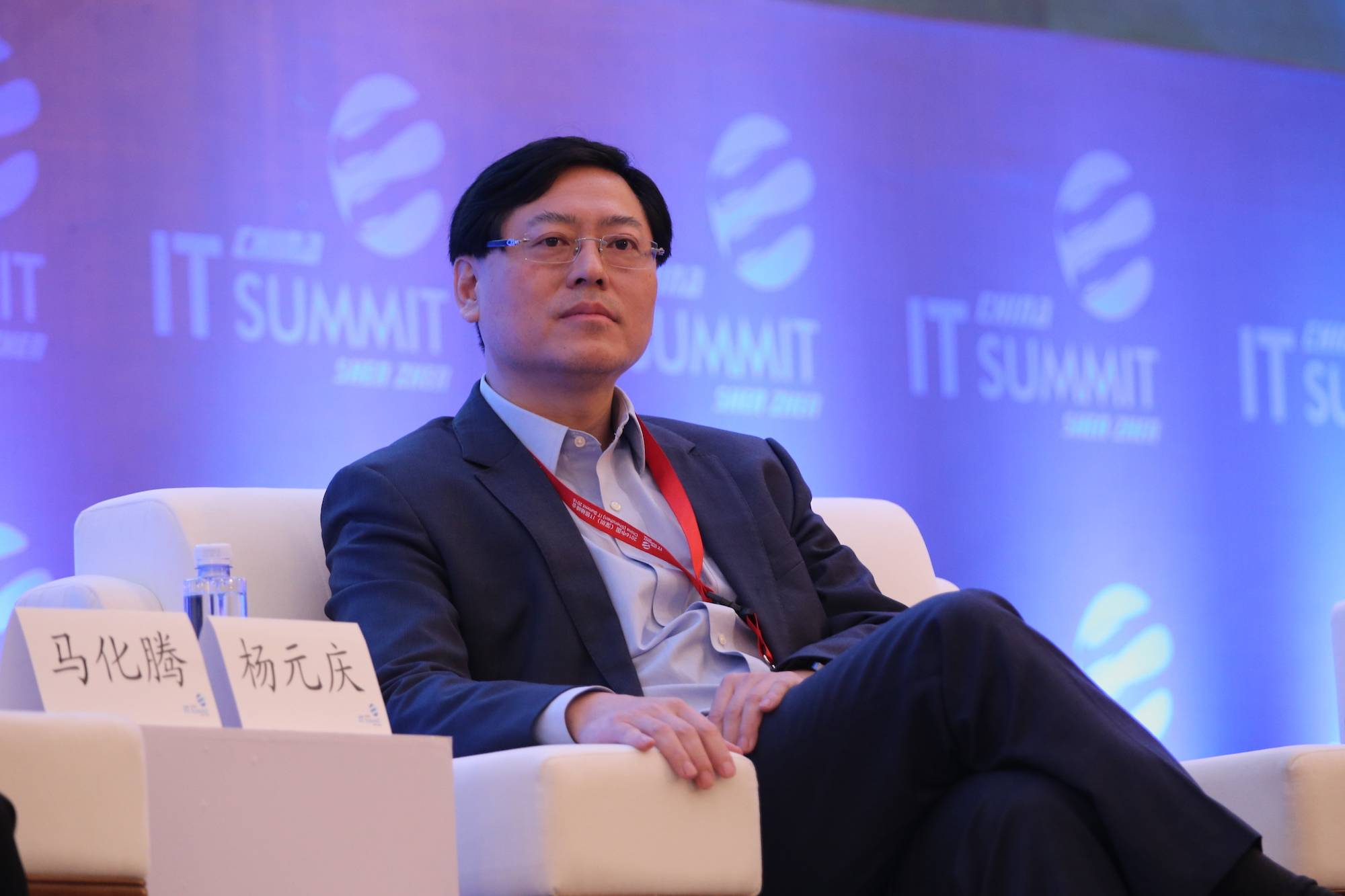 it-summit-yang