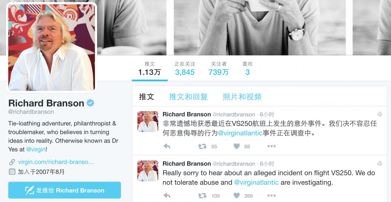 richard-branson-twitter-virgin