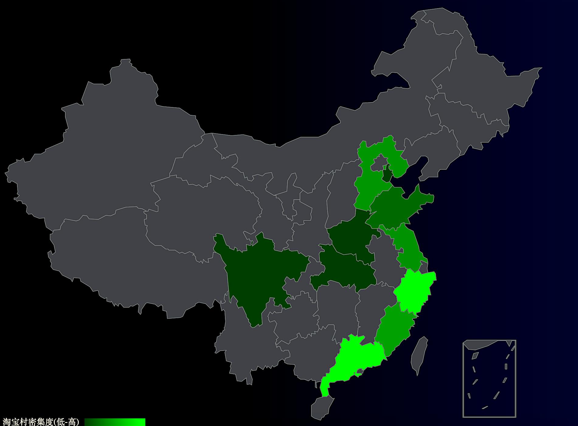 taobaocun