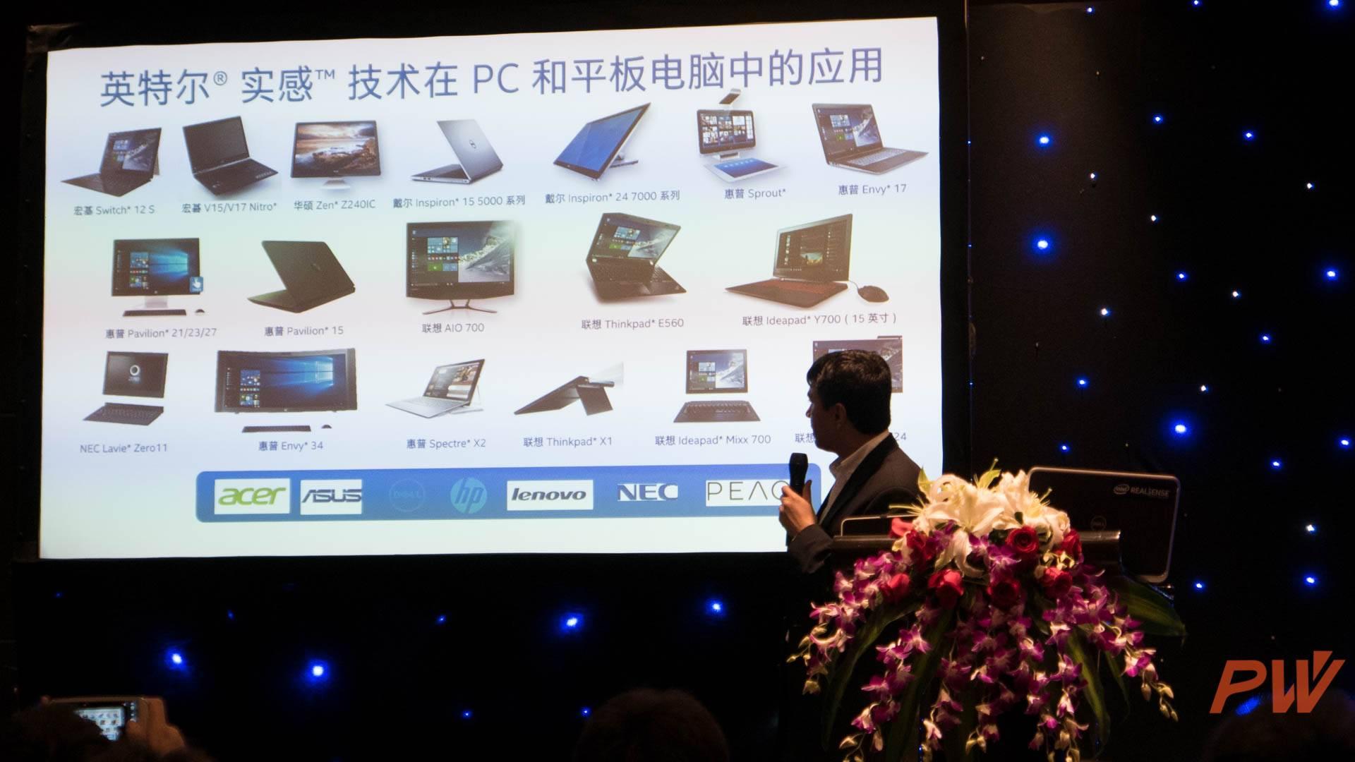 Intel IDF PingWest Shenzhen Photo By Hao Ying-10