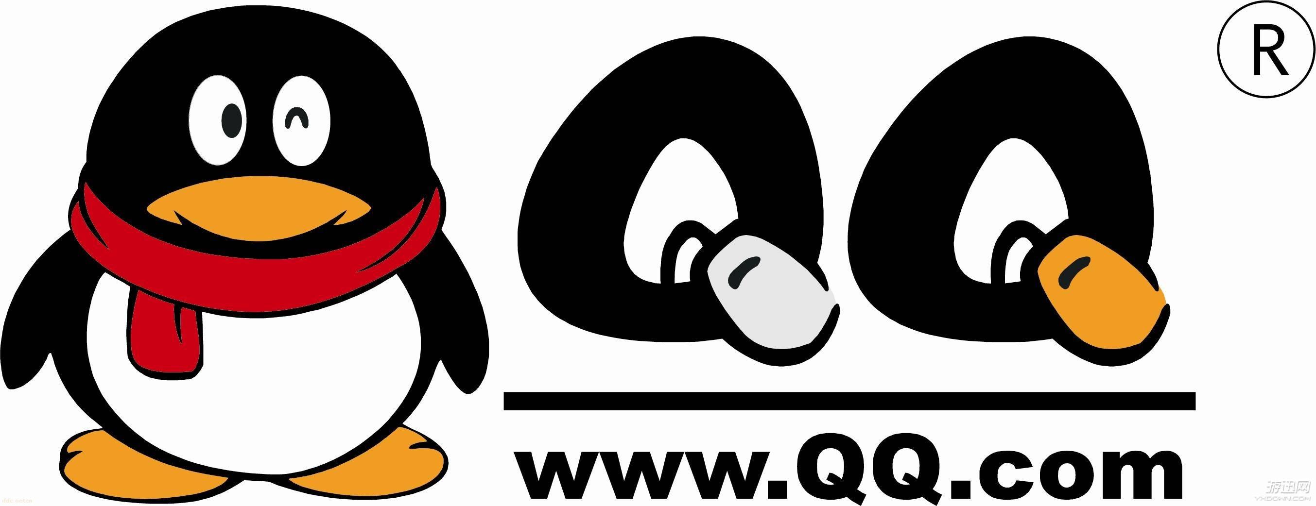 QQ2000-color