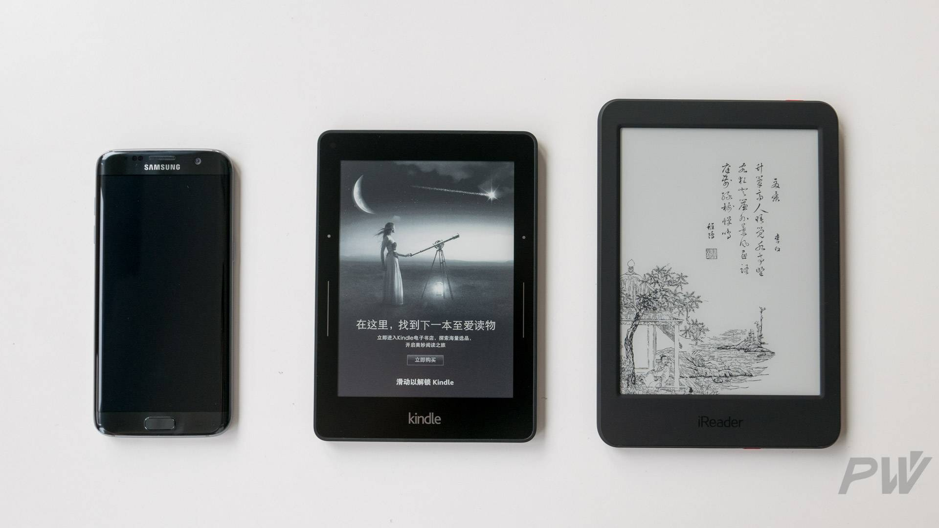 iReader Plus 和 Kindle Voyage、Galaxy S7 edge 对比