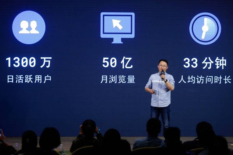 zhihu Live 3 PingWest Hao Ying 5