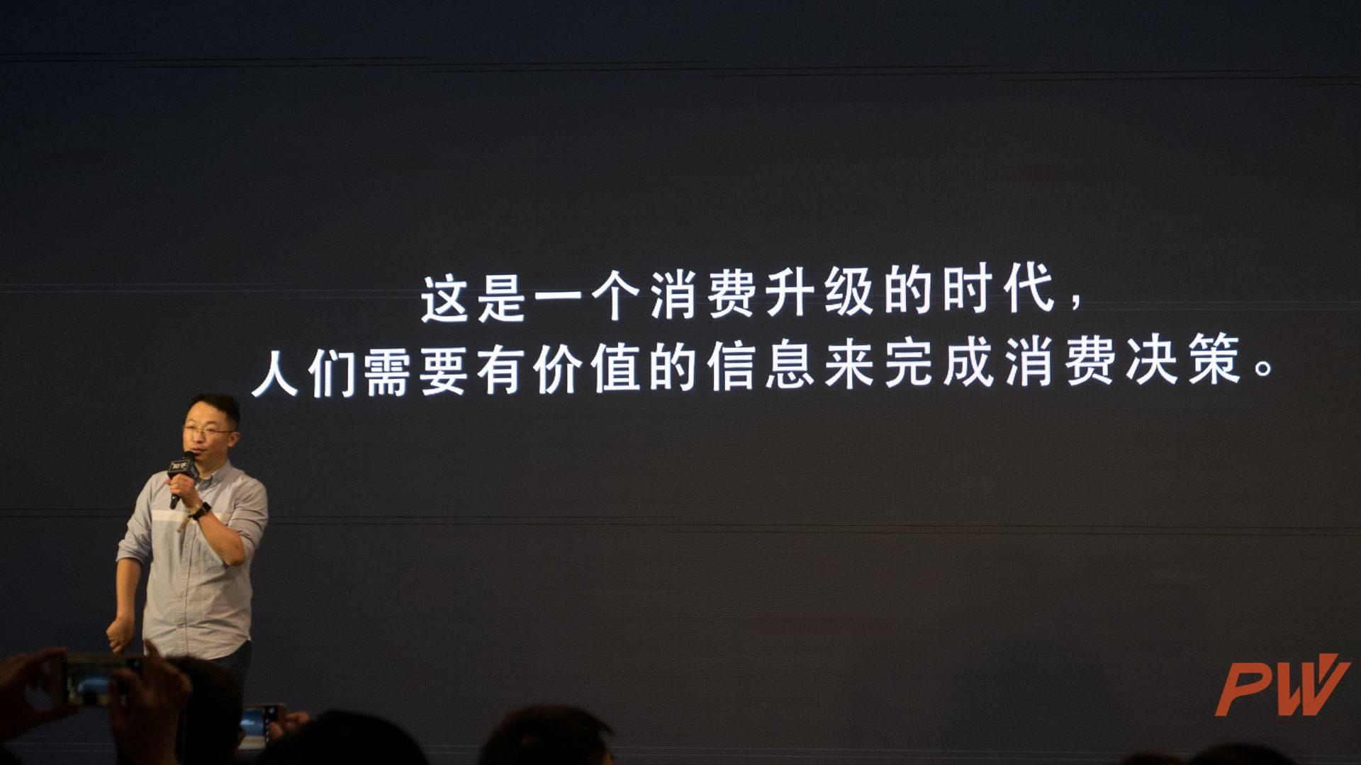 zhihu Live Zhou Yuan PingWest Photo By Hao Ying-3