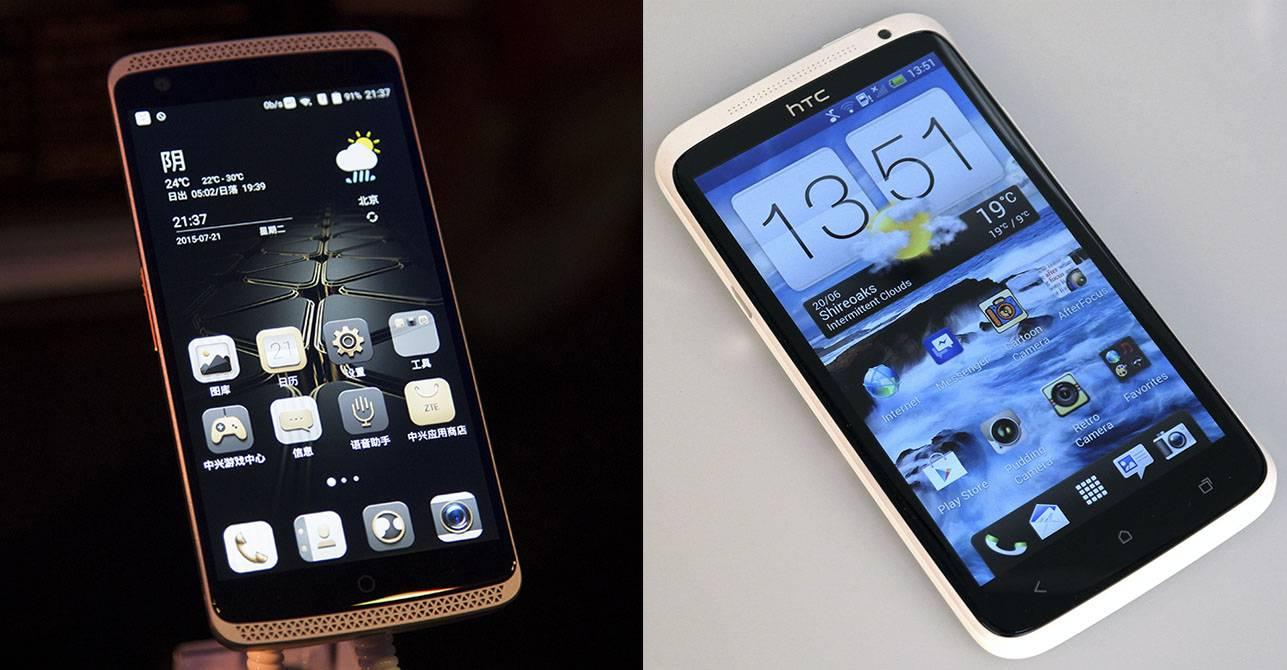 中兴 AXON 2015 款对比 HTC one X