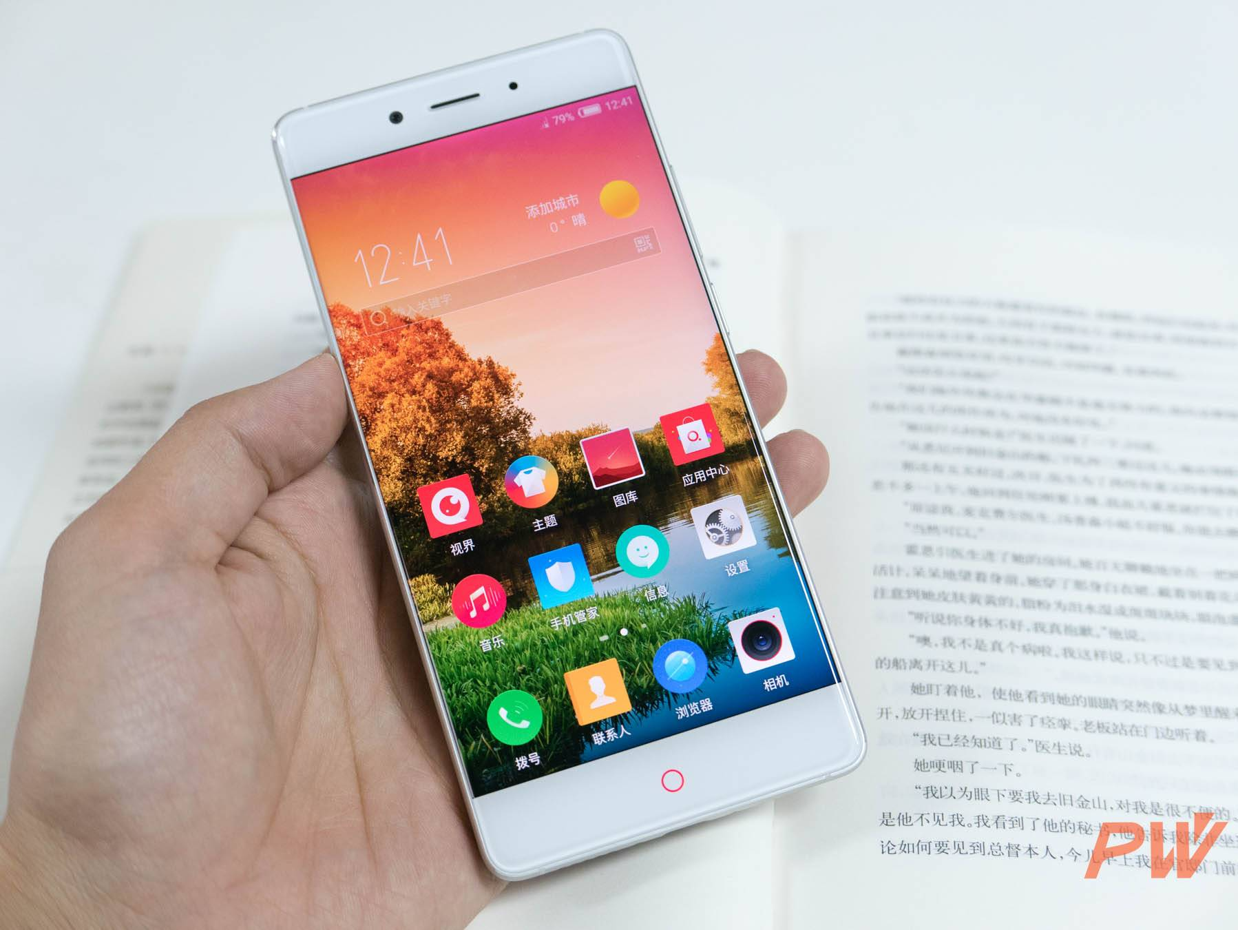 ZTE Nubia Z11 PingWest Photo by Hao Ying-6