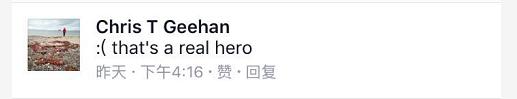 这是一个真的英雄。