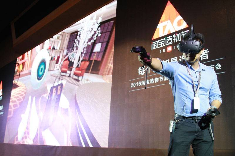 淘宝认为,VR 技术绝对不是帮你提高买买买效率的工具 AR资讯 第1张
