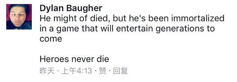 也许他去世了,但是他会在这款影响一个时代的游戏中不朽。 英雄不朽!