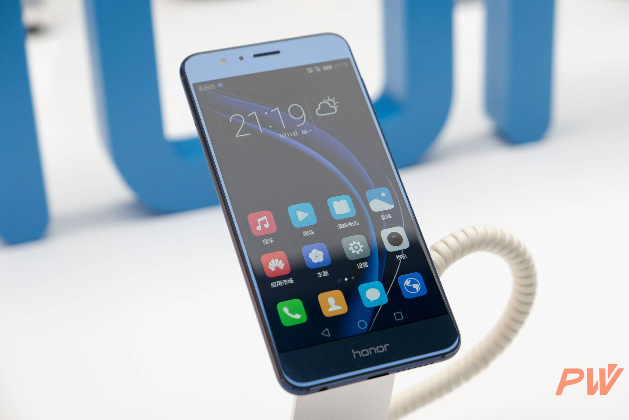 Huawei Honor 8 Zhao Ming PingWest Photo by Hao Ying-5