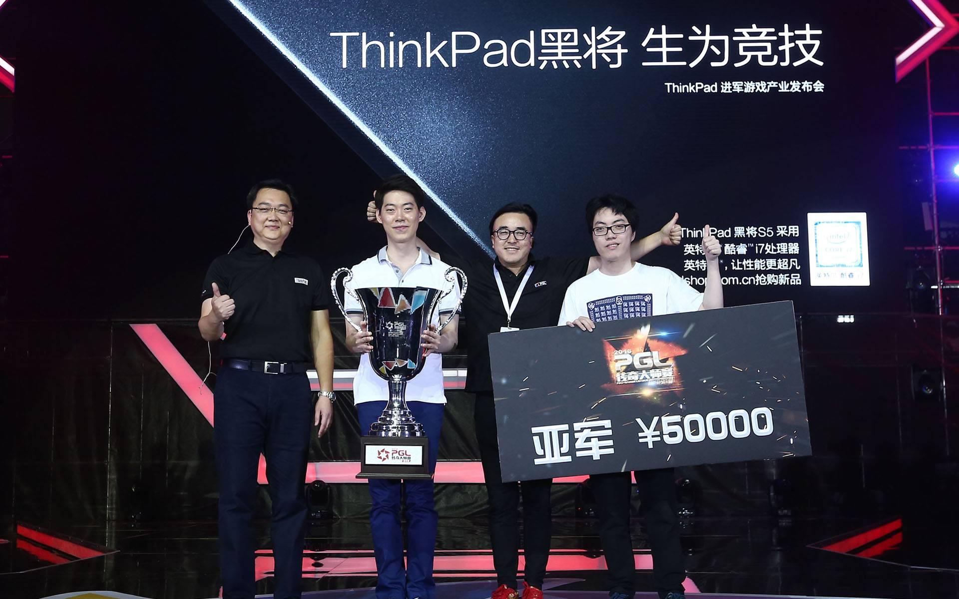 ThinkPad PGL PingWest hao Ying