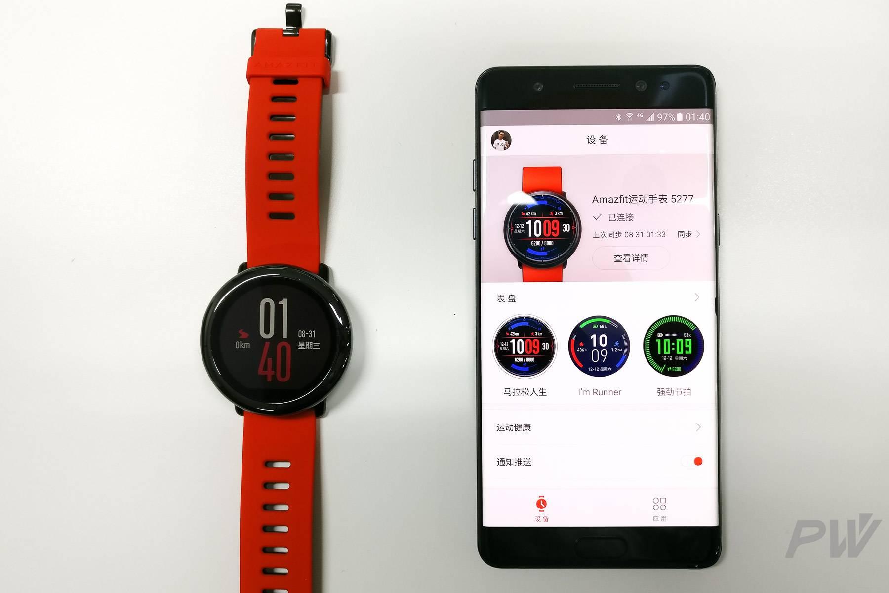 AMAZFIT 手表 app。这款运动表同时也支持介入小米运动客户端。