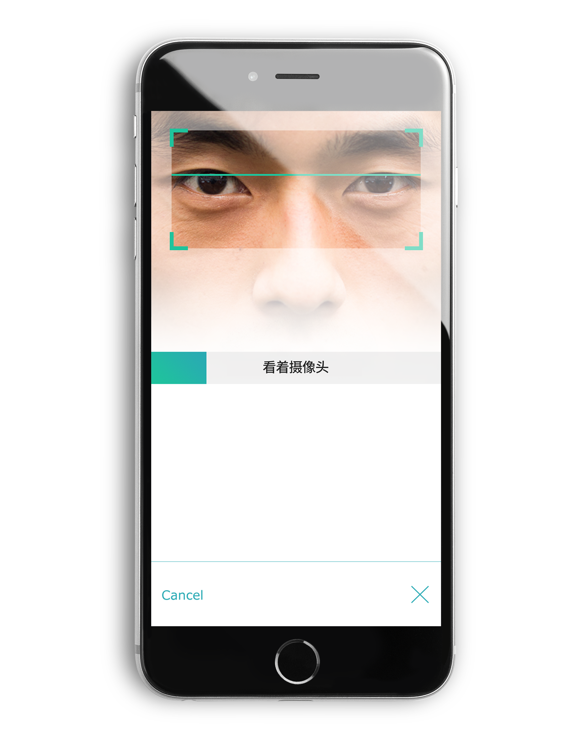 EyeVerify-phoneMockup-ch-from1pager