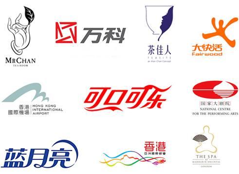 alan chan logo 1