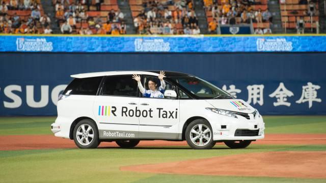 robot-taxi-baystars