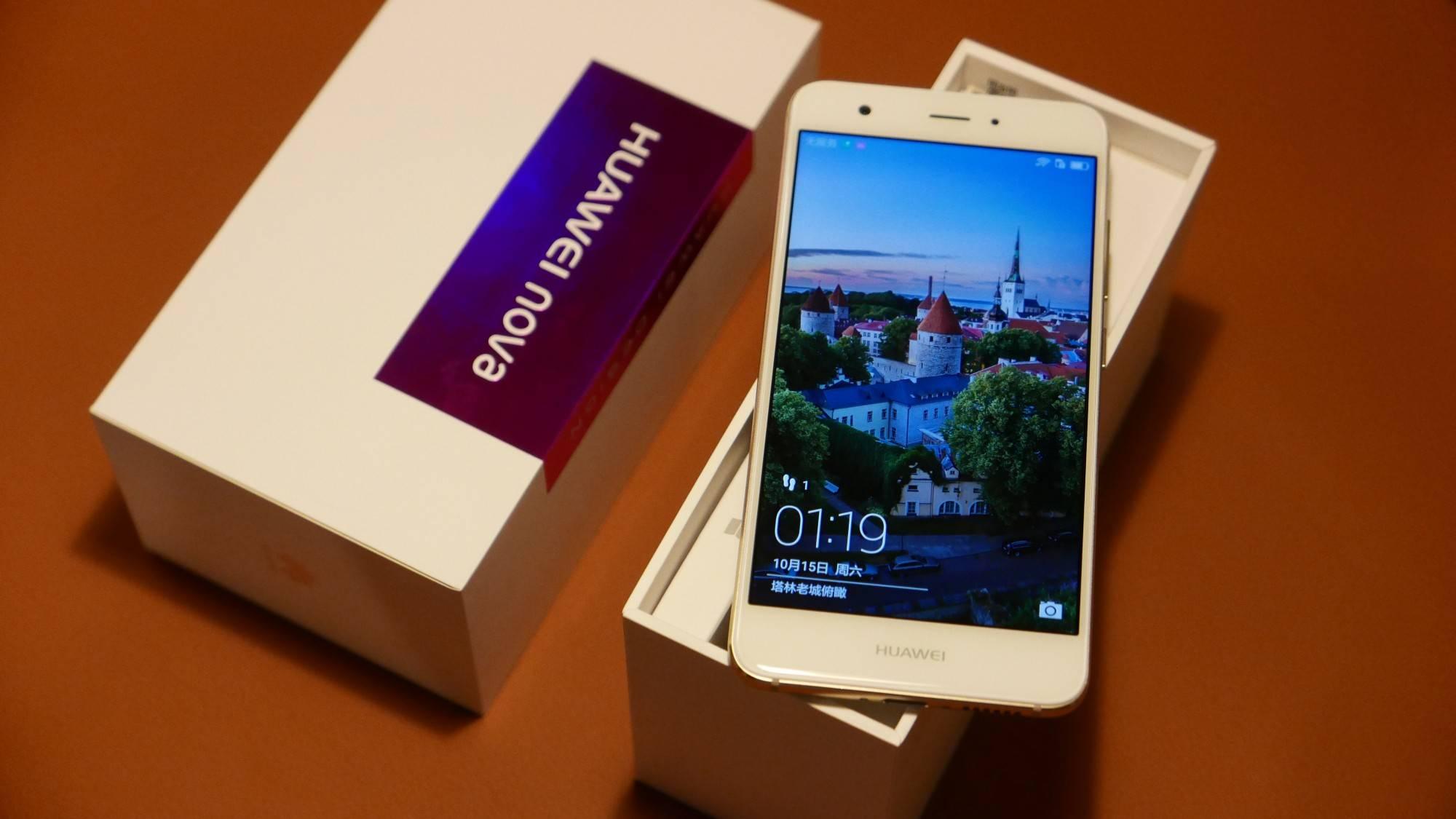 huawei mate P nova smartphone series Photo by hao ying 4