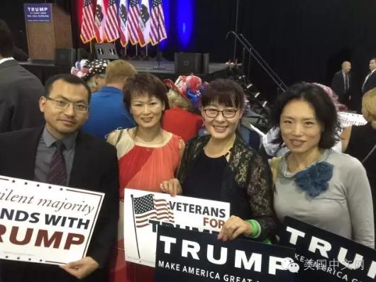 华人支持者出席川普在圣何塞的集会