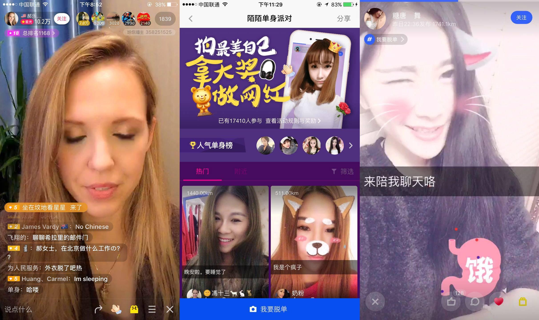 momo social live 3