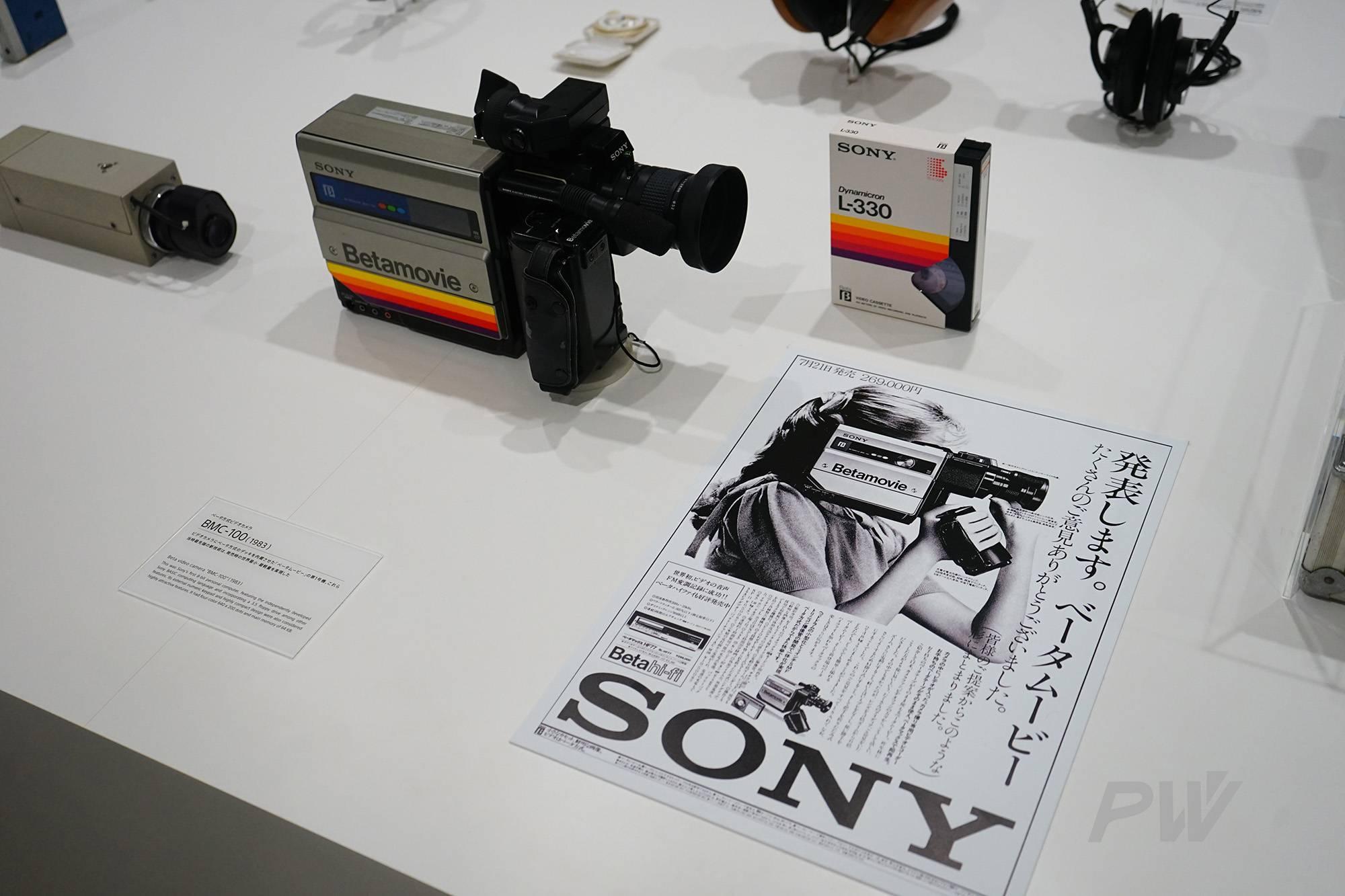 SONY BMC-100