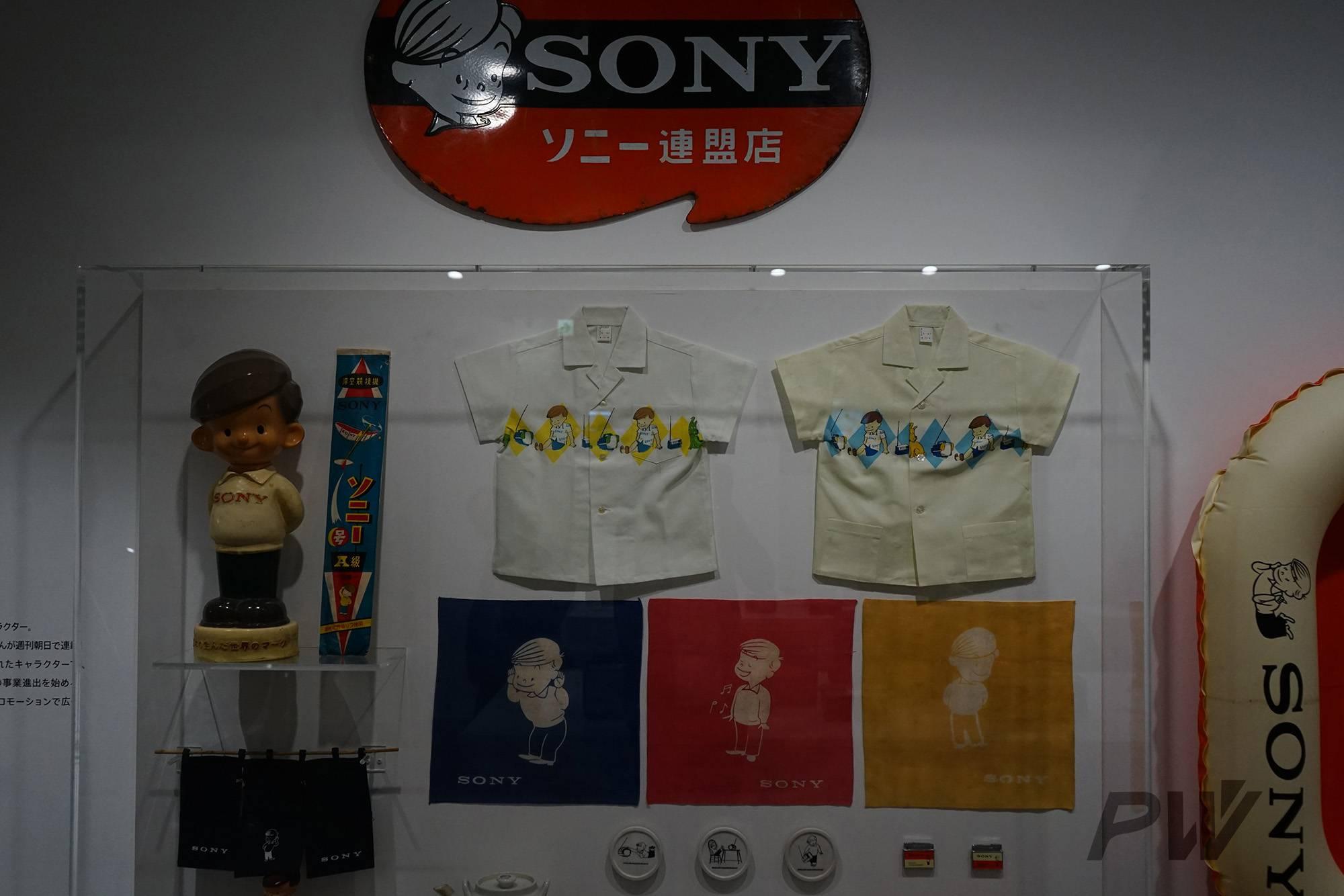 sony boy
